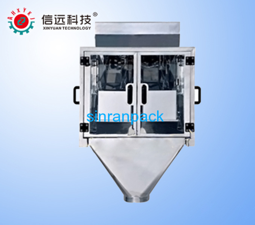 Digital weigher for granule material