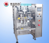 XYGF series Automatic packing machine for Powder Material