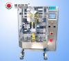 XY420A Vertical packing machine