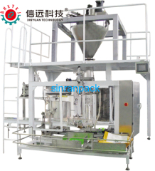 Automatic water soluble fertilizer packaging production line