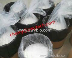99% PMK Methyl 3-[3 4 -(methylenedioxy)phenyl]-2-methyl glycidate; PMK intermediate CAS 13605-48-6