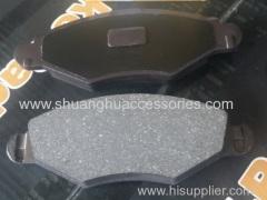 Brake pads for Peugeot auto car - semi metallic brake lining