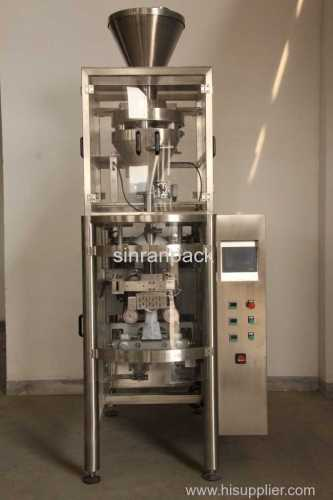 New high quality cup weighing packing machine