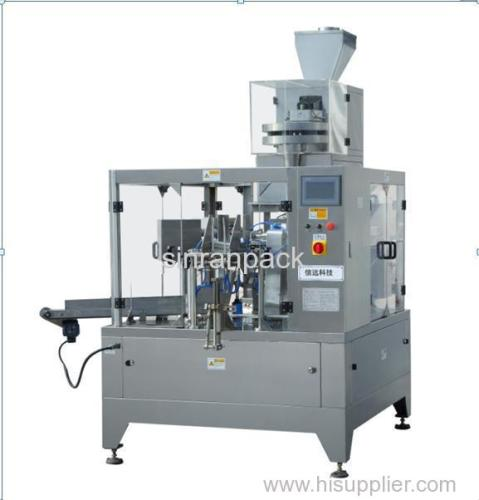 Cup weighing automatic packing machine