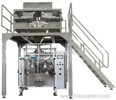 Small particle packing machine