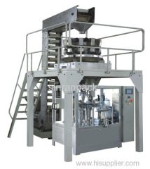 large partical packaging machine