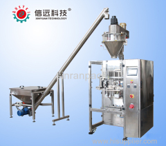 XY-420 pouch packaging machine for powder