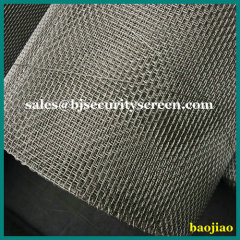 12 Mesh 304 Stainless Steel Sieve Screen