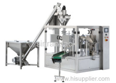 XYG6/8-200K pouch powder packaging machine