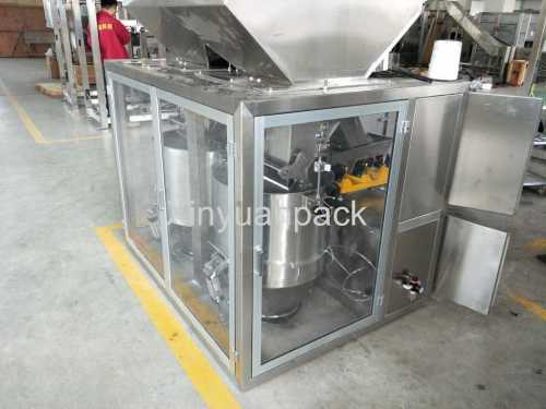 China Rice Packaging Machine
