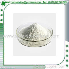 Tianeptine sodium salt For Anti-depressant CAS:30123-17-2