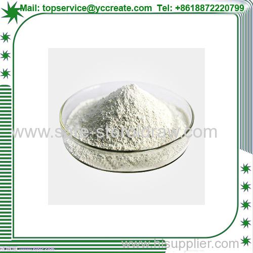 Tianeptine sodium salt For Anti-depressant CAS:30123-17-2