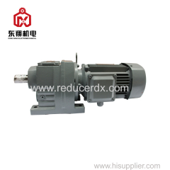 R Series Surface Hardened Helical Gear Motor/gearbox/gear Reducer