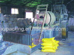 Chinese automatic mixing packing equipment of formula fertilizer & instant fertilizer