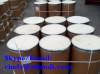 CAS No.4433-77-6 BMK CAS No.16648-44-5 BMK High purity Chinese manufacturers