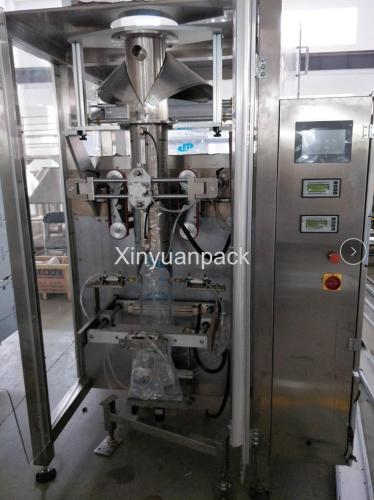 China animal high quality packing machine