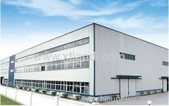 Xingtai Landi Trading Co. Ltd