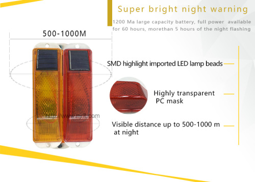 yellow solar outline traffic warning lights