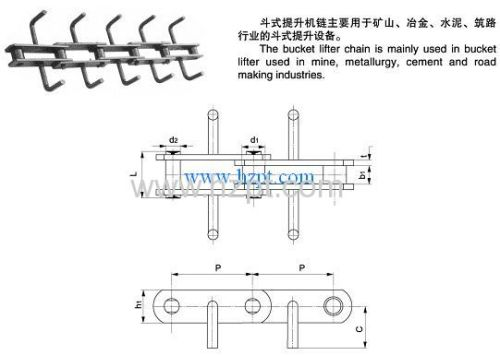 Bucket Elevator Chain Cement Mill Chain FU150 FU200 FU270 For Minemetallurgy cement road construction