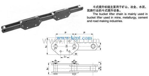 Bucket Elevator Chain Cement Mill Chain NE100 NE150 NE300For Mine metallurgy  cement  road construction