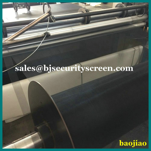 Epoxy Coated Air Filter Screen