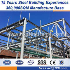 manufacturing warehouse structral steel workshop Ease fabrication