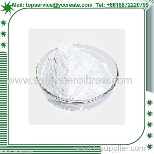 Mezlocillin Sodium 59798-30-0 Antibiotics Chemical