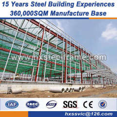 metal workshop buildings welding structural steel Q235 Q345B steel