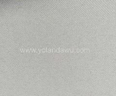 pvc sponge leather backing fabric
