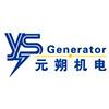 Chongqing YuanShuo Mechatronics Co.Ltd.
