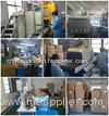 Shaoxing Chiyue Pack CO.,LTD