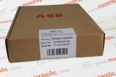 3BSE020520R1 | ABB | I/O Communication Module