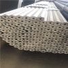 H22 and H25 Hollow Drill Steel Bar