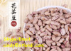 Colored kidney bean COLORED KIDNEY BEAN Chinese supplier High quality