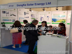 Hangzhou Dongke New Energy Technology Co.,Ltd