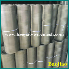 Expanded Metal Mesh SS
