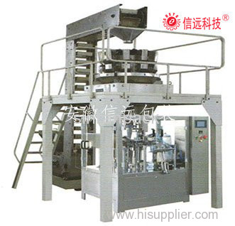 China cereal packing machine