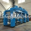 Smoke paper machineSmoke paper equipmentManufacturer of smoke paper machineHigh quality smoke paper machine