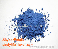 Ultramarine Gas No..57455-37-5 High purity 99% ULTRAMARINE Chinese supplier