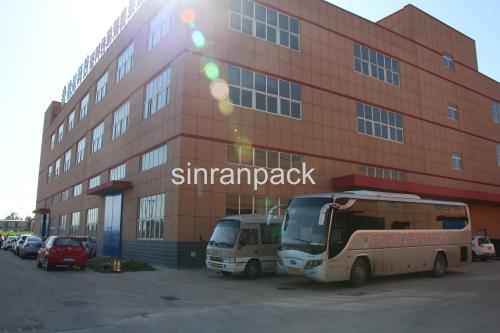 China Peanut packing machine