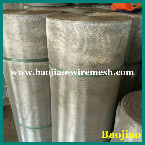 Aluminum Wire Mesh Product