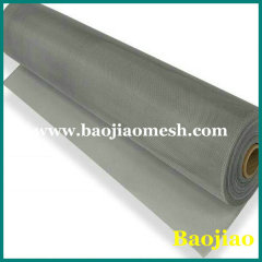 Fire Proof Aluminum Screen