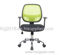 office chair bar stool leisure chair