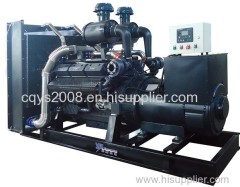Best sale Chinese brand soundproof diesel generator price