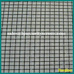 Aluminum Woven Filter Screen