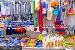 useful mold household goods
