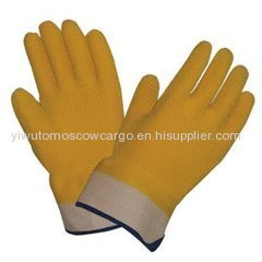 The Lowest Price Safety Work Nitrile Gloves
