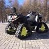Rubber Track System for BMW Mini /Nim
