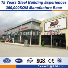 prefab workshop Industrial Structural Steel Workshop DIN code verified