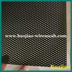 Heavy Duty DVA Privacy Mesh